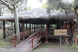 Hotel Rural Duerming Aldea Duero
