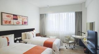 Holiday Inn Express Gulou Chengdu
