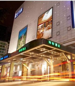 Harriway Hotel, Hongxing Road 3rd Section,…
