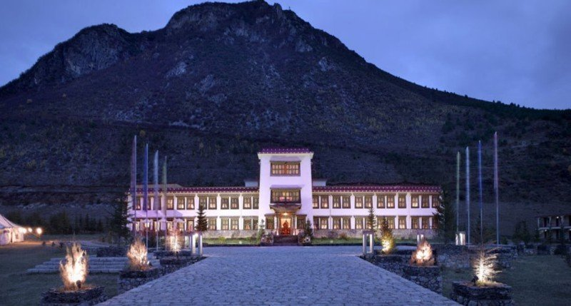 Gylthang Dzong Hotel, Huangcheng East Road,