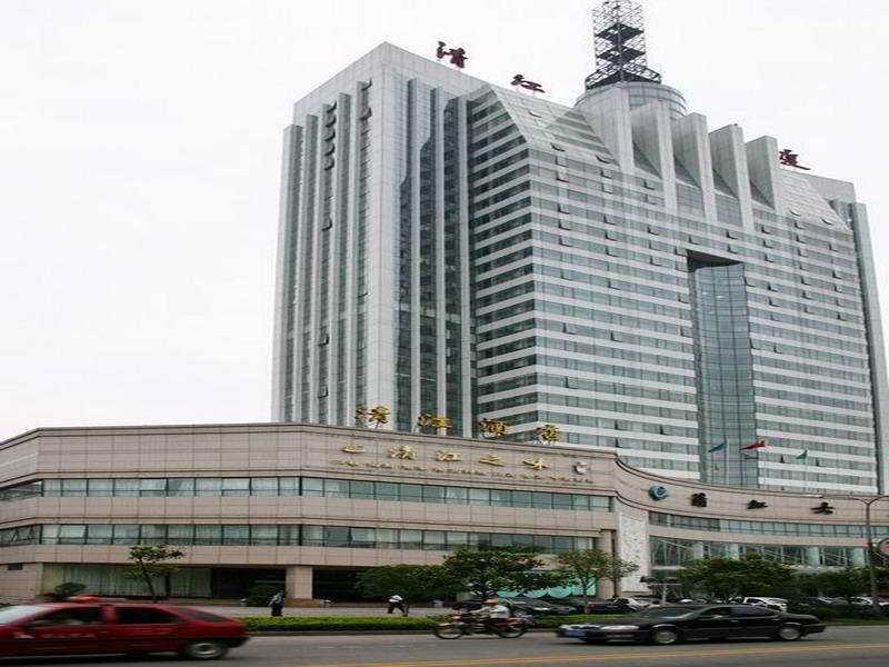 Qing Jiang, 95 Dongshan Road,
