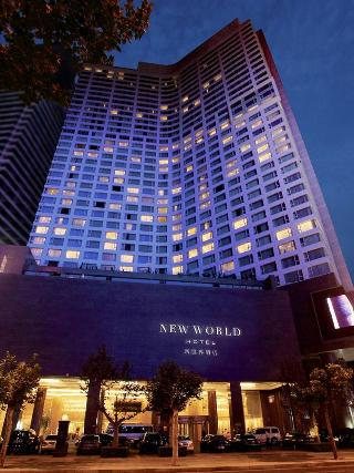 New World Dalian Hotel, 41 Ren Ming Raod Zhongshan…