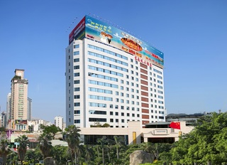 Xiamen Plaza, 908 Xiahe Road, Siming District,