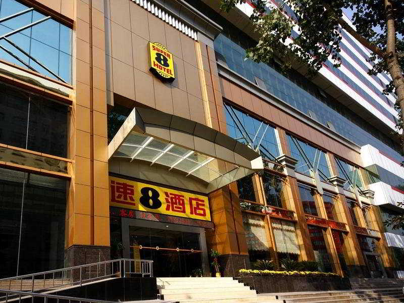 Super 8 Hankou Railway…, Cai Sheng Square Railway…