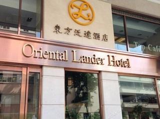 Oriental Lander, 206 Tong Mi Road, Mong Kok,…