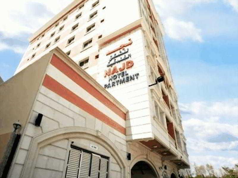 La Villa Najd Hotel Apartments - Generell