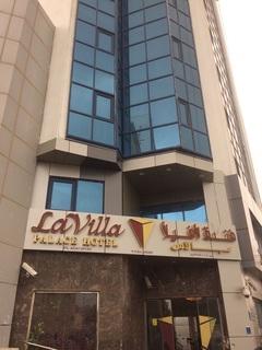 La Villa Palace, Bn Abdul Muttalib Street,