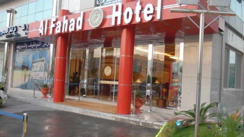 Al Fahd Hotel Olaya, Olaya St,