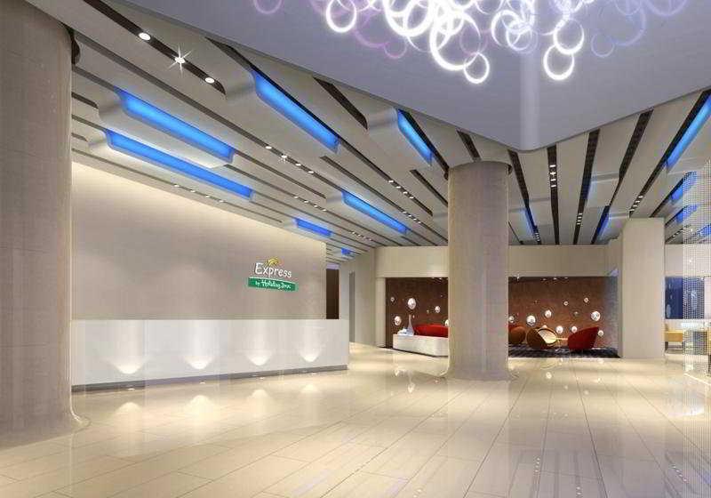 Holiday Inn Express Binhai Tianjin
