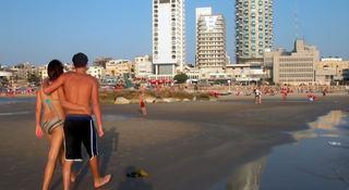 Dan Panorama Tel Aviv