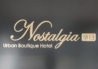 Nostalgia Hotel - Generell