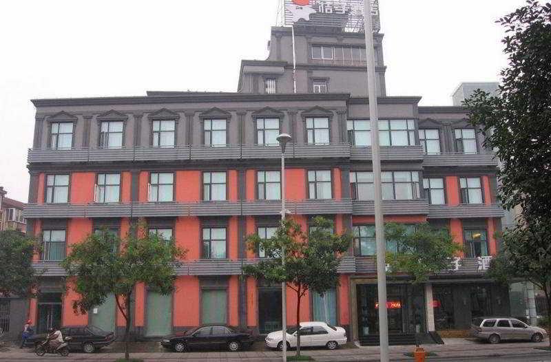 Orange Hotel Huaishulu…, No.156 Huaishu Road,iangbei…