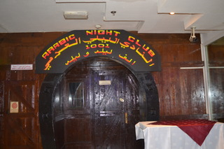 Ramee Guestline Hotel - Bar