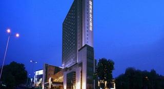 Ruiwan New Century Hotel…, 2527 Xinggang Yi Hao Tanggu…