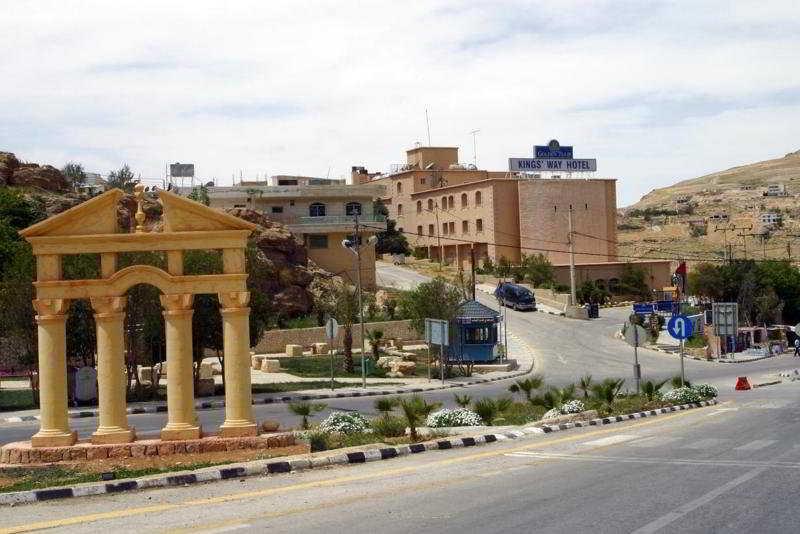 Kings Way Inn Petra - Generell