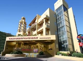 Crown Regency Prince Resort - Generell
