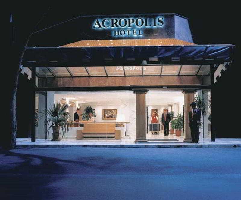 Acropolis, Kaslik Street,