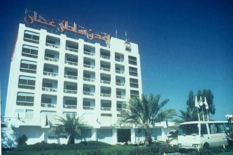Ajman Beach Hotel, Po Box 874 Ajman-uae,