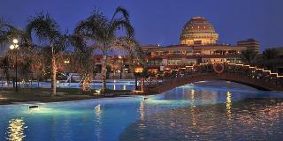 Malikia Resort Abu Dabbab, Marsa Alam,