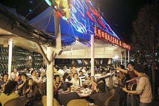 Le Meridien Qingdao, 112 Yanji Road, Qingdao,