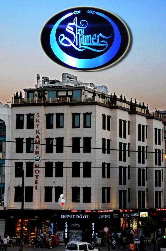 Sky Kamer Hotel