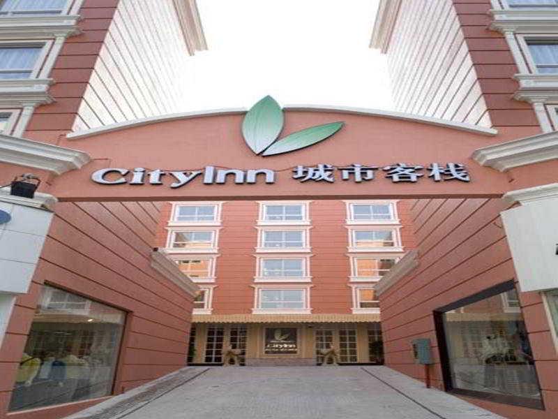 City Inn Shunde Qinghui, 53 Buxing Street, Huagai…