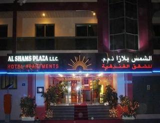 Al Shams Plaza Hotel Apartments - Generell