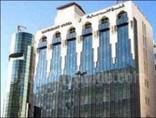 Book Landmark Hotel Baniyas Dubai - image 2