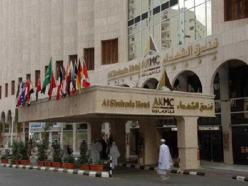 Al Shohada, Holy Makkah P.o.box 10056,