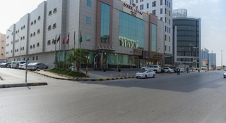 Boudl Khurais Hotel, Olaya Main Road With Khurais…
