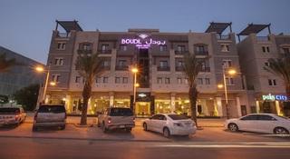 Boudl Al Qasr, Behind Alqasr Mall, Alsweedi…