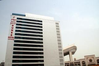 Dunes Hotel Apartment Barsha - Generell