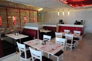Dunes Hotel Apartment Barsha - Restaurant