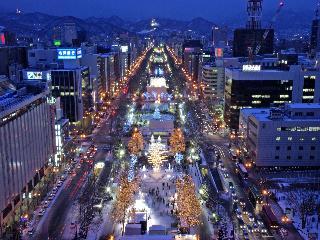 Hotel Okura Sapporo, 5-9-1 Minami 1-jo Nishi,…