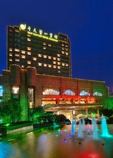 New Century Hotel Xiao…, Renmin Road, Xiao Shan District,77