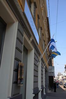 Tallink Hotel Riga, Elizabetes 24,24