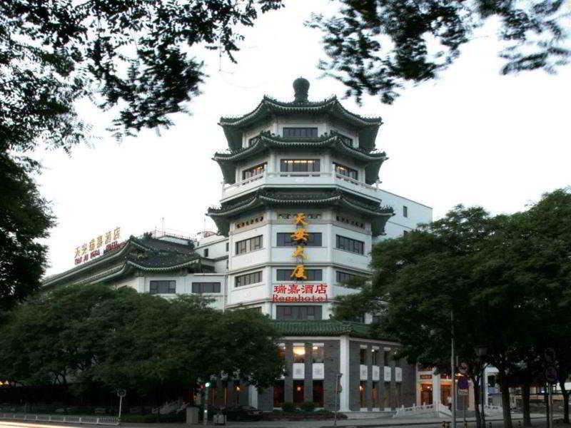 Tianan Rega Hotel Beijing