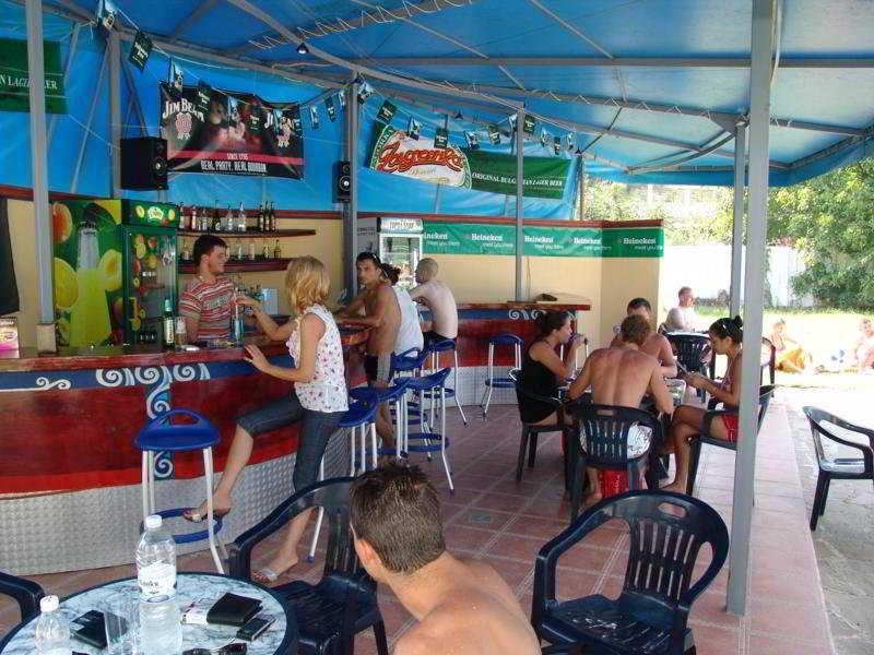Strandzha - Bar