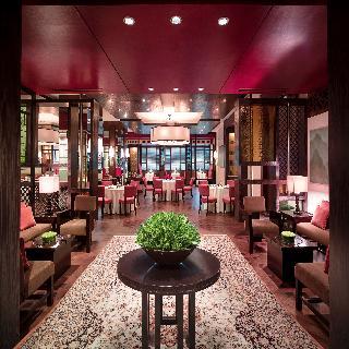 New World Makati Hotel - Restaurant