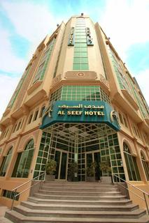 City Inn Al Seef - Generell