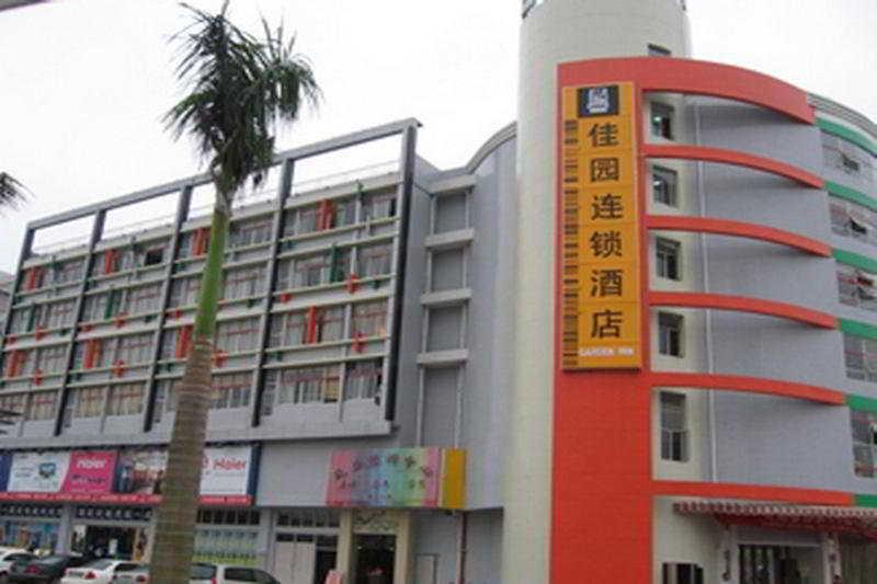 Garden Inn Guangyin…, 5 Zhongye Road, Guangyin…