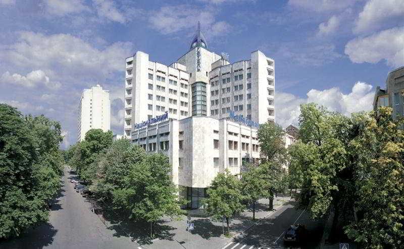 Natsionalny, Lypska Street,5