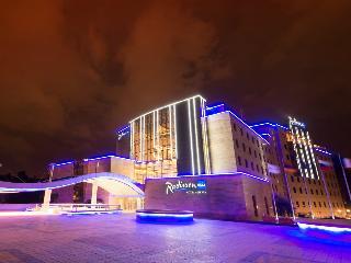 Radisson Blu Hotel Yerevan - Generell