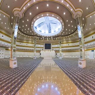 Kazakhstan - Konferenz