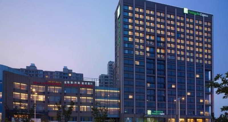 Holiday Inn Express…, 2 Kaiyuan Avenue,
