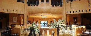 Odyssee Resort Zarzis…, Zone Touristique Souihel,bp…