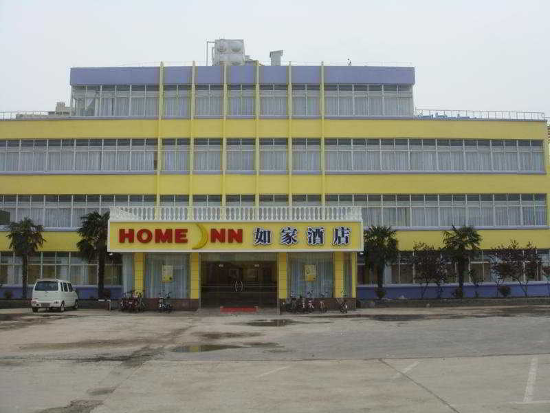 Home Inn Shouxi Lake, 15 Niansiqiao Road,