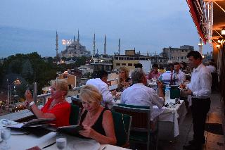 The And Hotel Sultanahmet