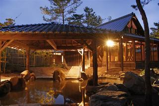 Sheraton Grande Ocean…, Hamayama, Yamasaki-cho Miyazaki,