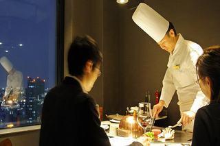 Premier Hotel Nakajimakoen Sapporo